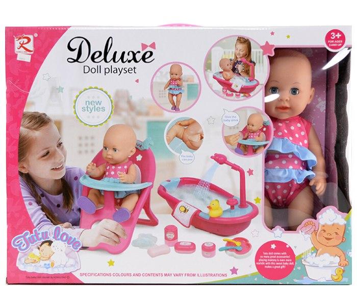 Igracka beba koja piski sa hranilicom, banjicom i ostalim dodacima