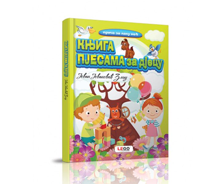 Knjiga pjesama za djecu