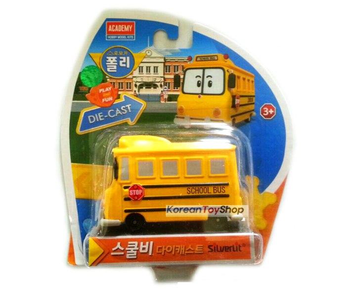 Igracka Skolski autobus metalni auto