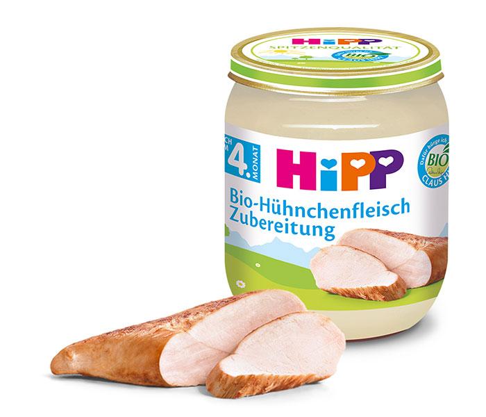 Kašica mesna - obrok sa piletinom 125gr