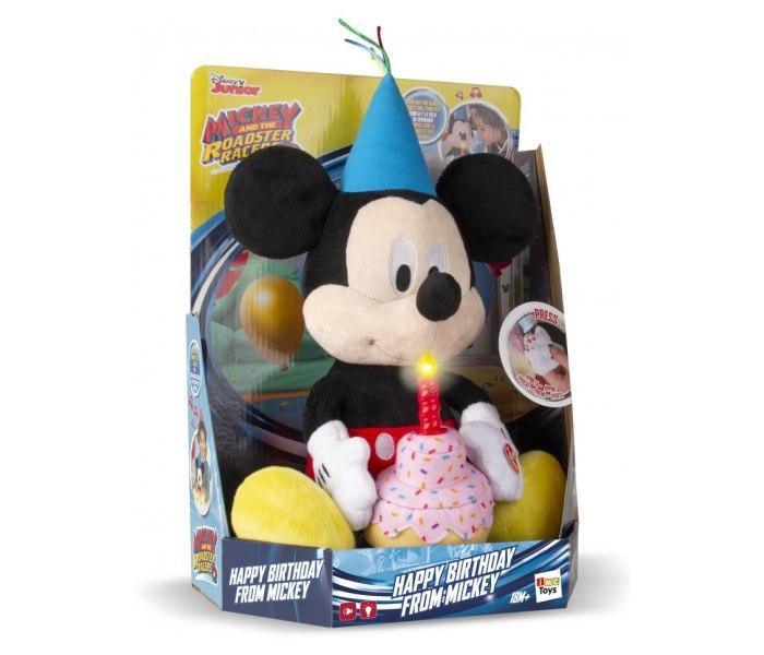 Igracka plis Mickey happy birthday