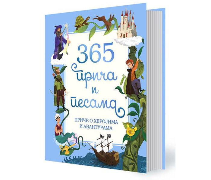 365 prica i pjesama -price o herojima