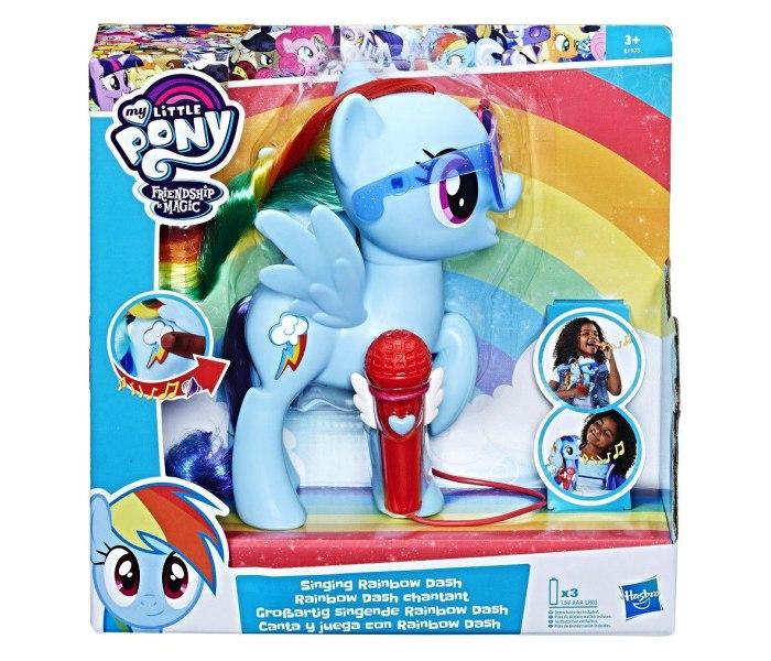 Igracka Mlp the singing rainbow dash set