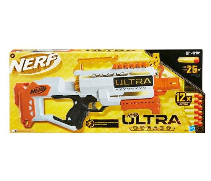 Igračka Nerf ultra dorado