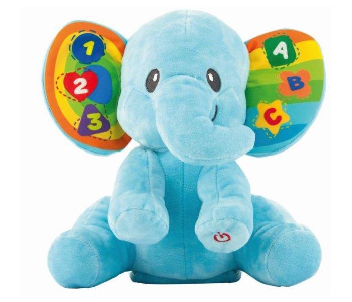 Igracka plisani slon Win Fun
