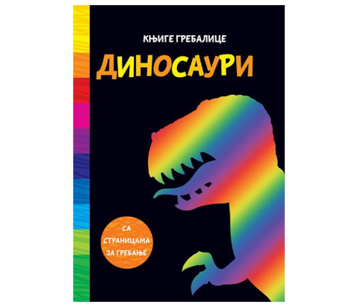 Knjige grebalice: Dinosauri
