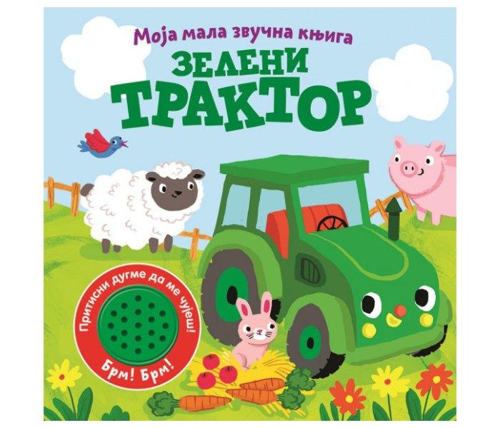 Moja mala zvucna knjiga: Zeleni traktor