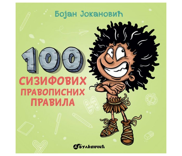 100 Sizifovih pravopisnih pravila