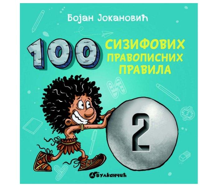 100 Sizifovih pravopisnih pravila II