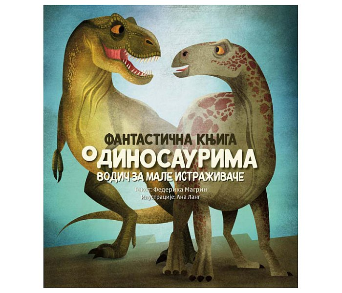 Čudesna knjiga o dinosaurusima