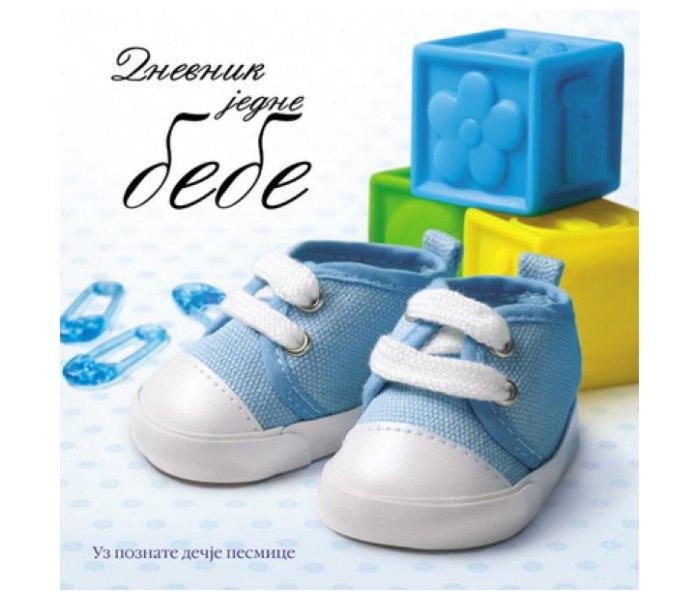 Dnevnik jedne bebe- plavi,mono