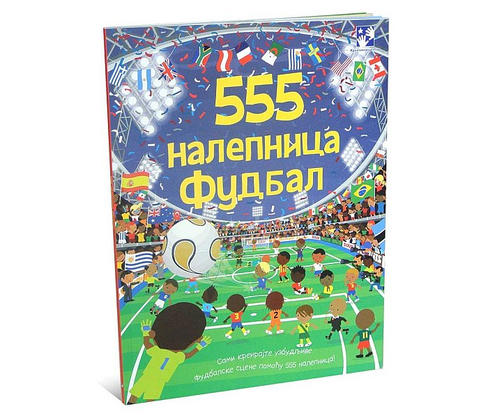 555 nalepnica fudbal