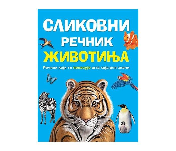 Slikovni rječnik životinja