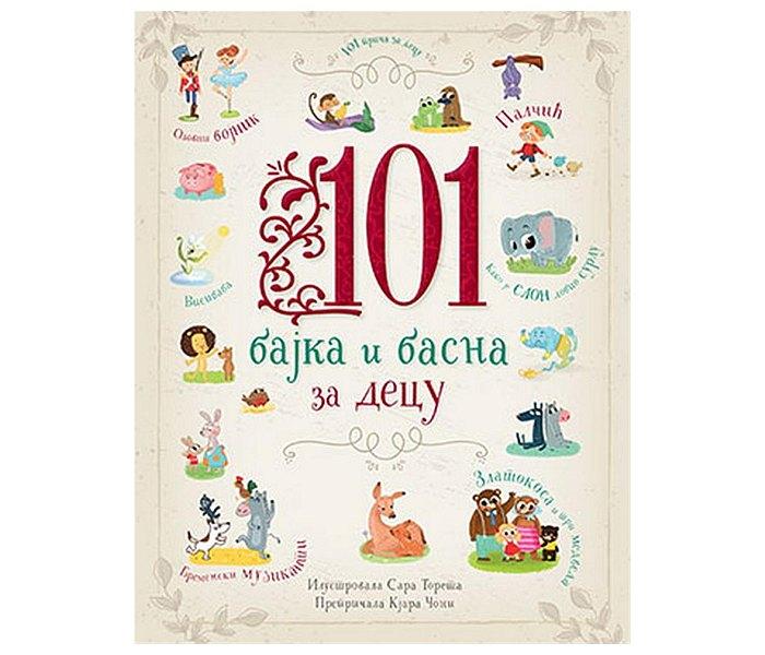 101 bajka i basna za djecu - prepricala Kjara Coni