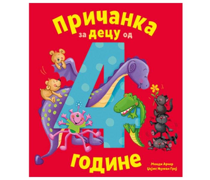 Pričanka za djecu od 4 godine - Mendi Arcer i Gabi Marfi