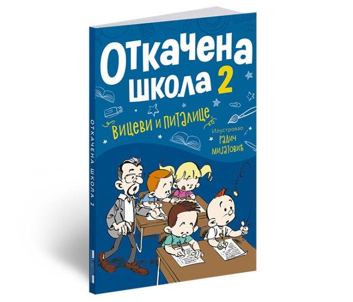 Otkacena škola 2 - grupa autora