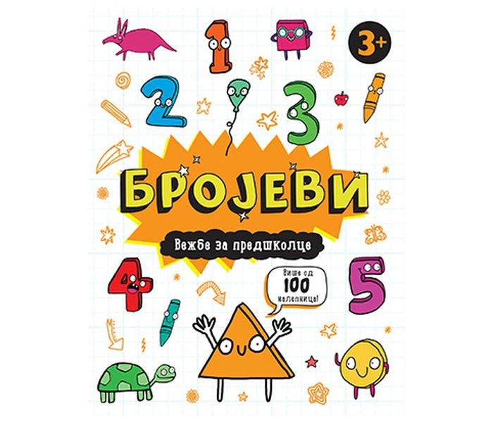 Vježbe za predškolce - brojevi 3+
