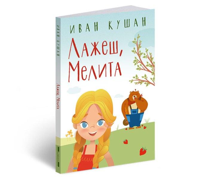 Lažeš Melita - Ivan kušan