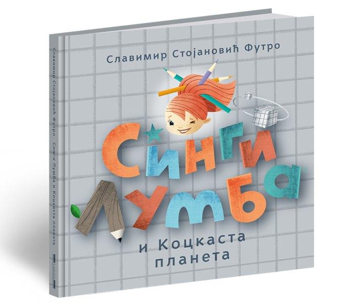 Singi Lumba i kockasta planeta - Slavimir Stojanović