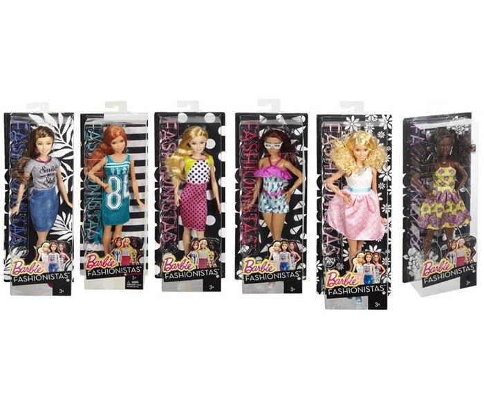 Igracka Barbie modne fraerice 2016