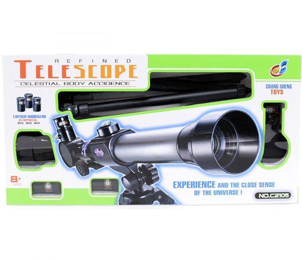 Igračka teleskop
