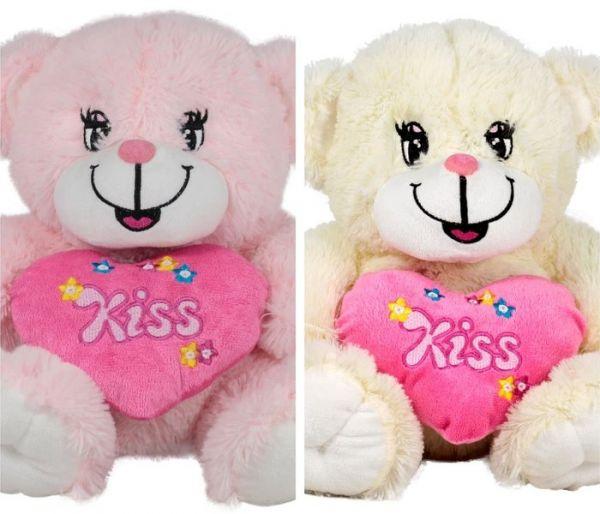 Plišana igračka Amek medvjed sa srcem 20 cm