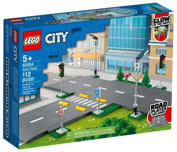 Igračka Lego kocke road place, City 5g+